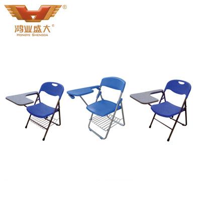 学校折叠座椅带写字板