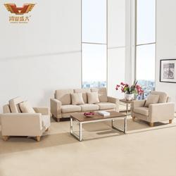 北欧布艺沙发 沙发HY-S976