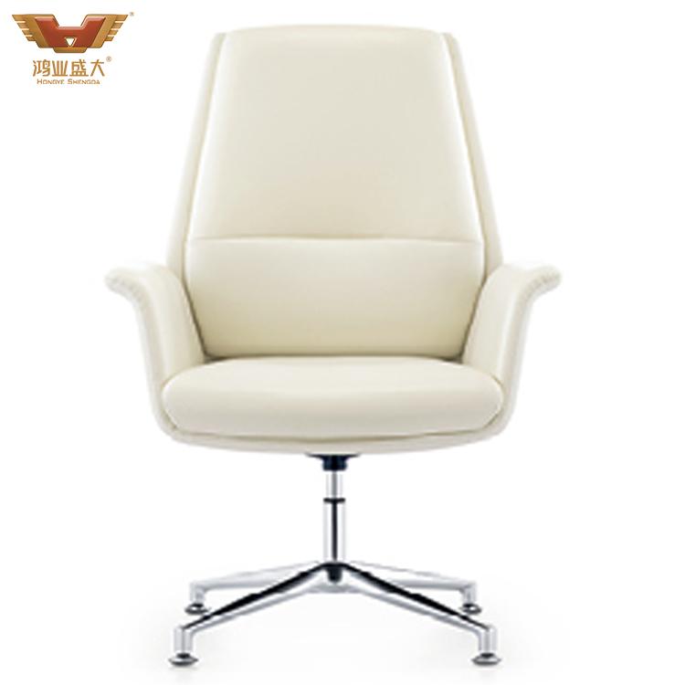 厂家直销升降转椅 会议椅HY-C1612