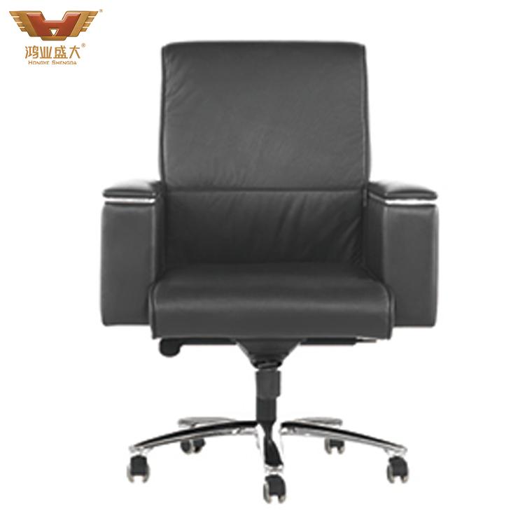 时尚亚博足彩app苹果版椅 中班椅HY-232B