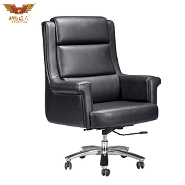 时尚舒适老板椅大班椅HY-A082