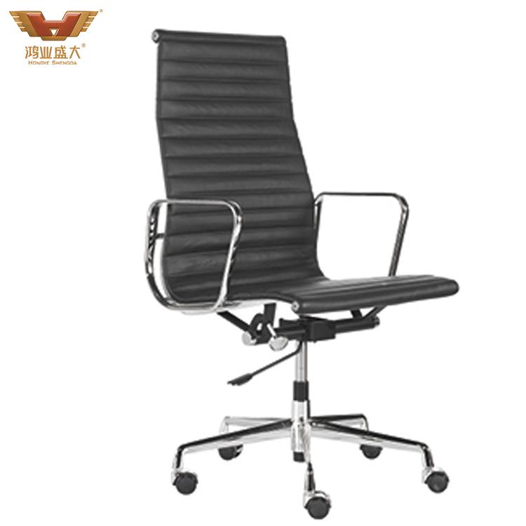 黑色牛皮真皮老板椅大班椅HY-020A