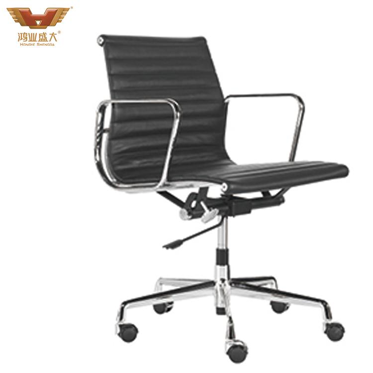黑色真皮老板椅中班椅HY-020B