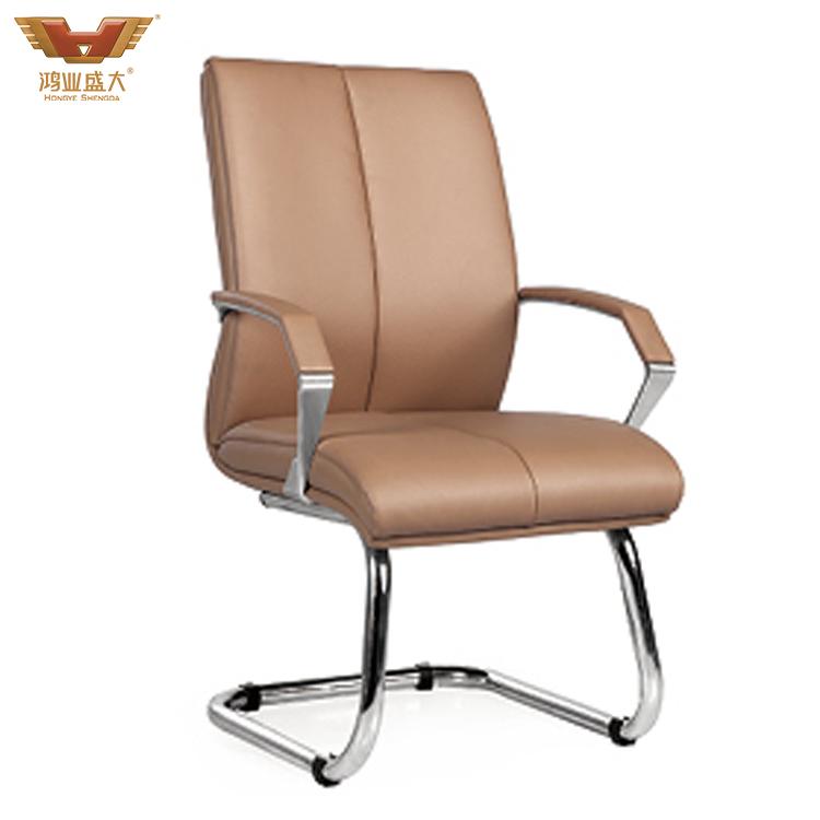 现代舒适老板椅 总经理会议椅HY-109H