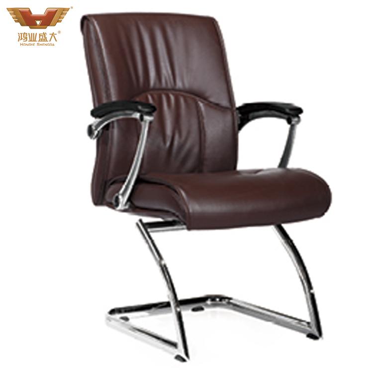 现代时尚老板椅 总经理会议椅HY-139H