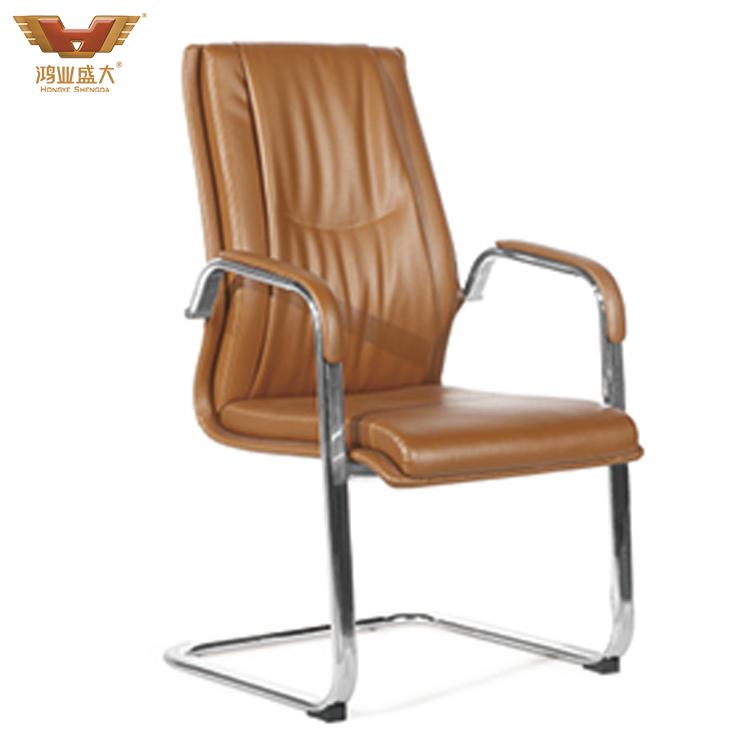 厂家直销舒适会议椅HY-115H