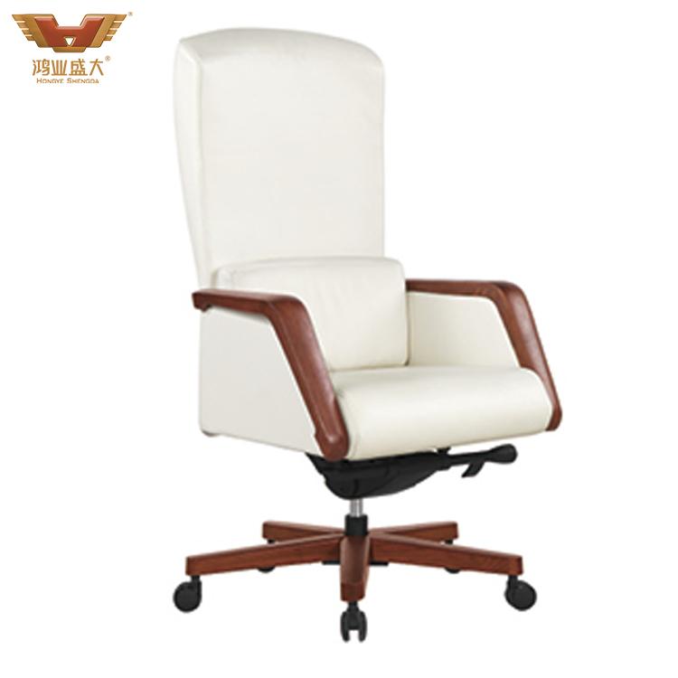 电脑椅亚博足彩app苹果版老板椅大班椅HY-2521A