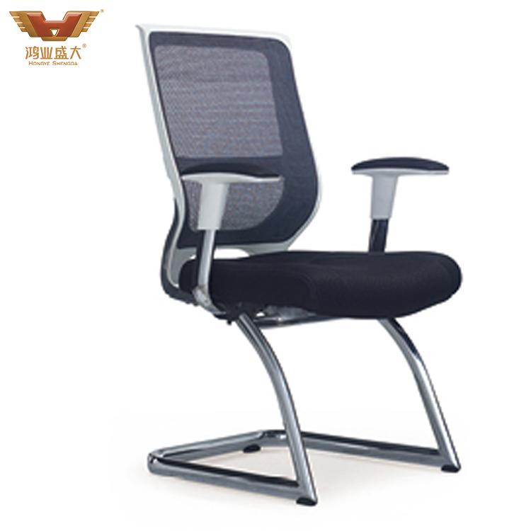 时尚亚博足彩app苹果版室电脑椅网布会议椅HY-939H