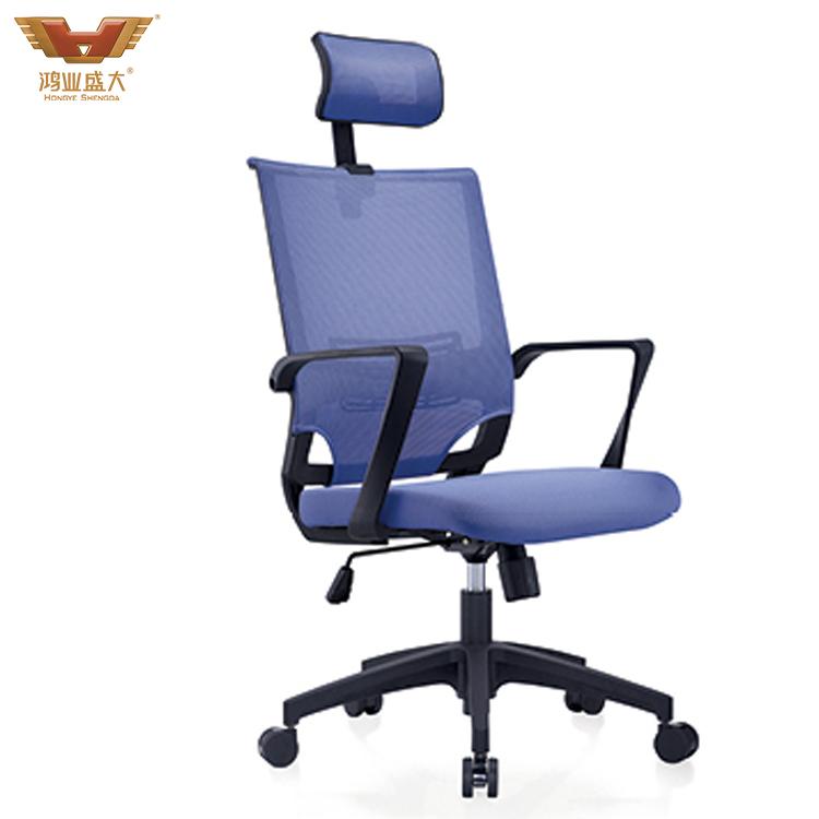 时尚网布亚博足彩app苹果版室电脑椅大班椅HY-802-1