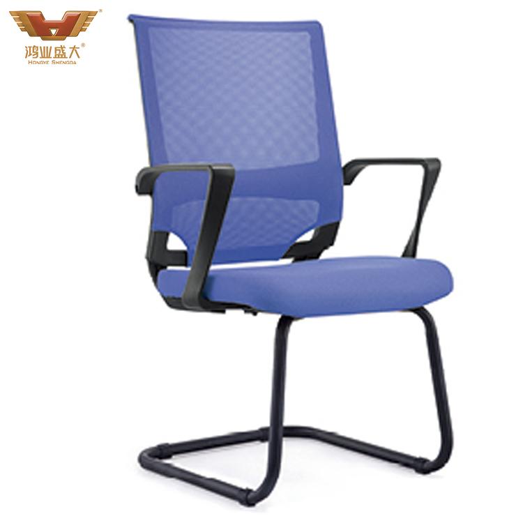 电脑椅时尚网布亚博足彩app苹果版室会议椅HY-802-G2