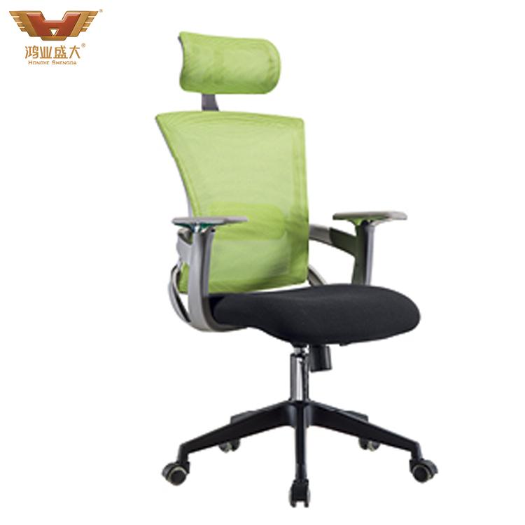 网布亚博足彩app苹果版座椅大班椅HY-60A