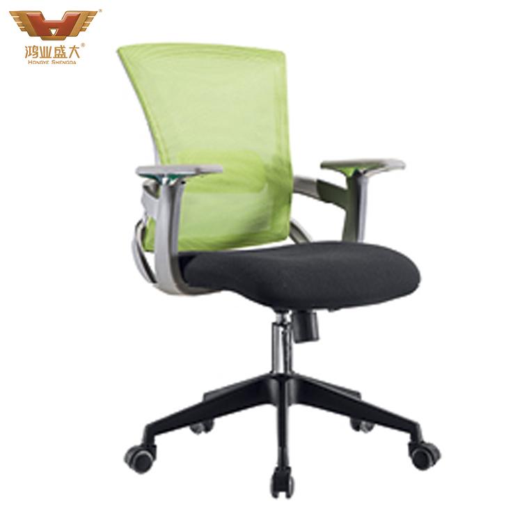 电脑椅现代简约透气网中班椅HY-60B