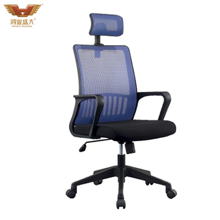 多功能人体工学椅亚博足彩app苹果版椅大班椅HY-820-1