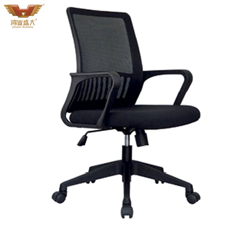 多功能椅亚博足彩app苹果版椅中班椅HY-820