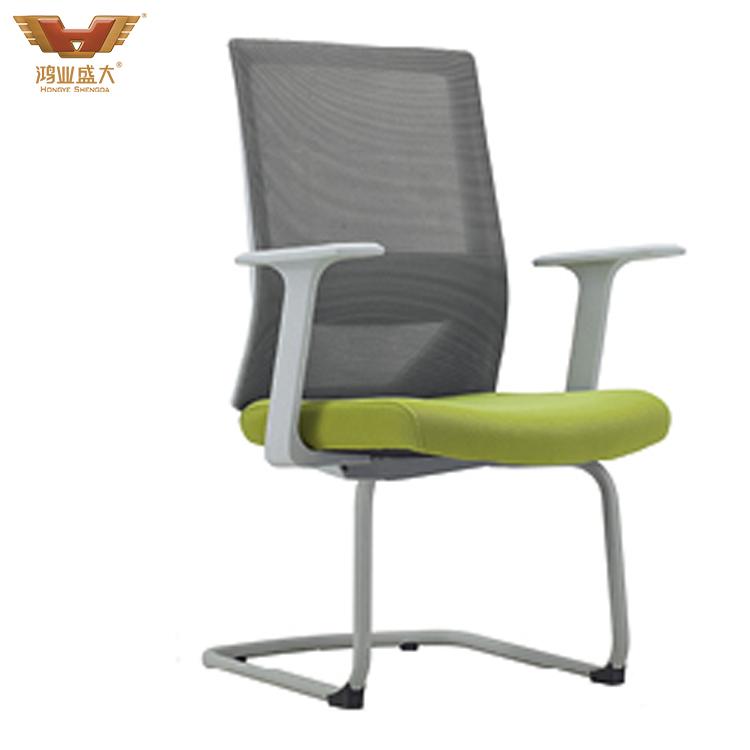 亚博足彩app苹果版椅 网椅职员椅会议椅HY-220C-HS