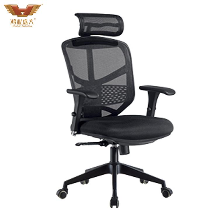 黑色网布班椅时尚大班椅HY-57A