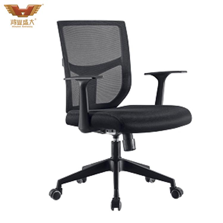 时尚黑色网布班椅中班椅HY-57B