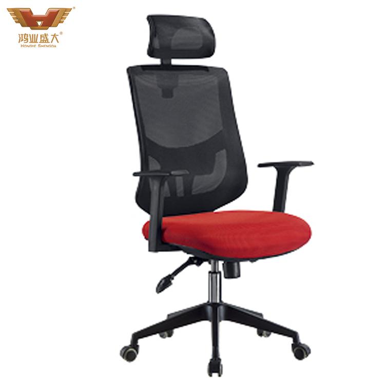 网布班椅时尚大班椅HY-62A