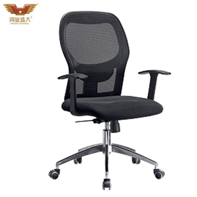 网布透气主管椅 现代舒适中班椅HY-48B-1