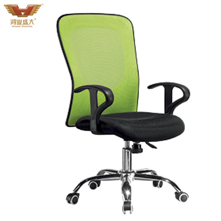 工厂直销现代可升降中班椅HY-H15