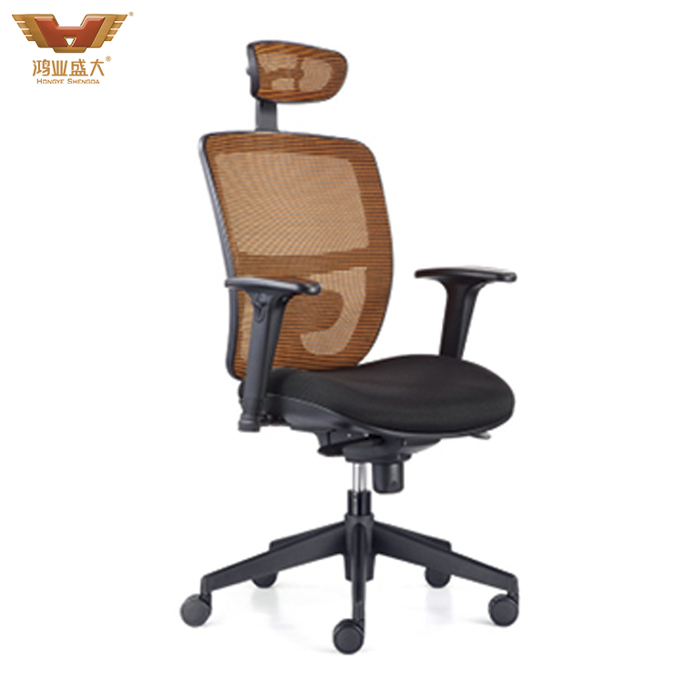 旋转现代职员老板椅大班椅HY-100H