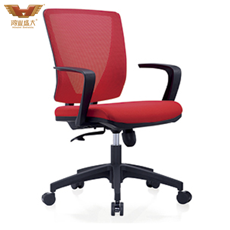简约老板椅升降网布靠背中班椅HY-801A
