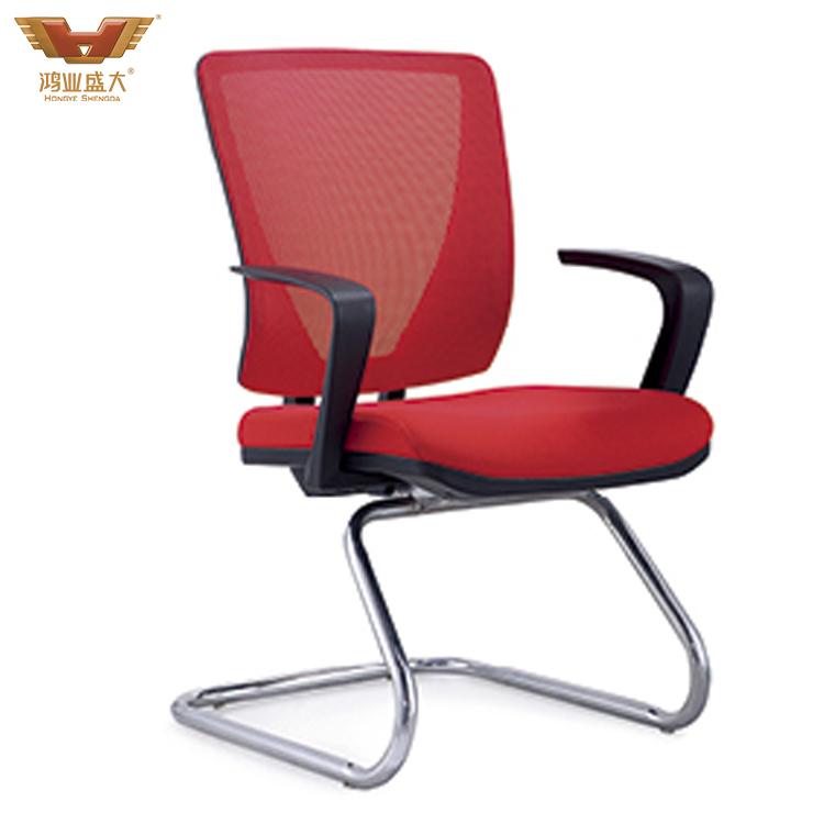 亚博足彩app苹果版椅 员工椅子靠背老板椅网椅弓形会议椅HY-801A-G