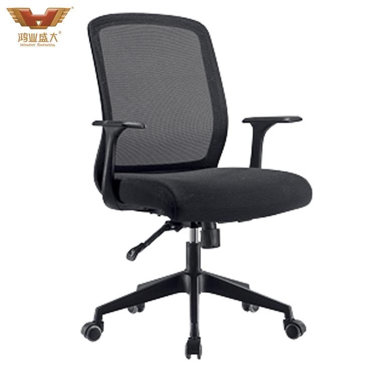 可躺电脑椅职员椅转椅中班椅HY-58B