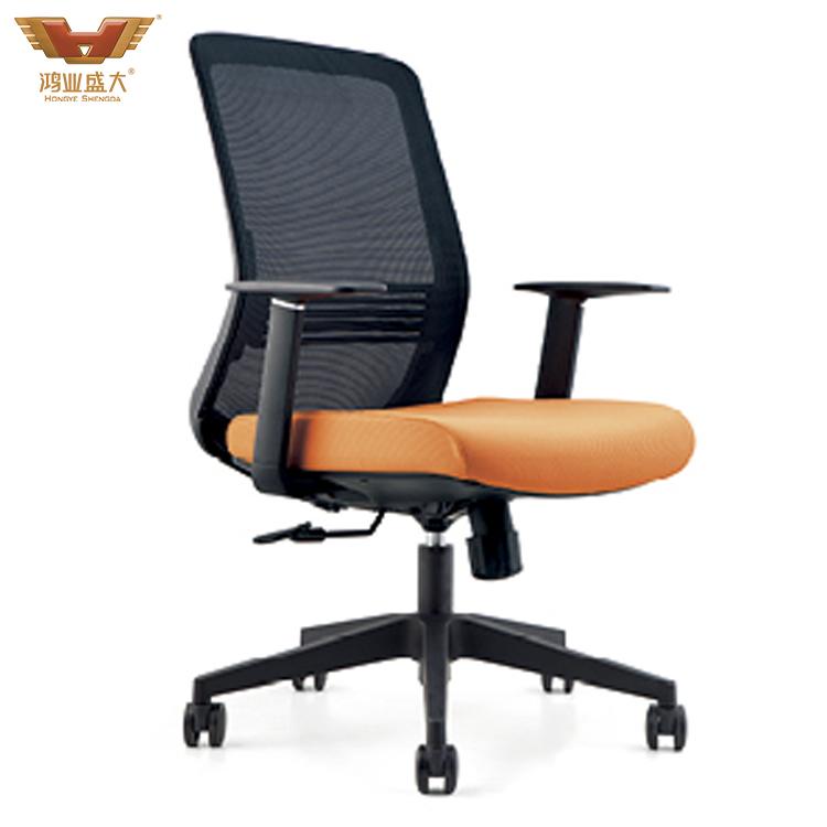 厂家直销老板椅电脑亚博足彩app苹果版椅子网布中班椅HY-178B