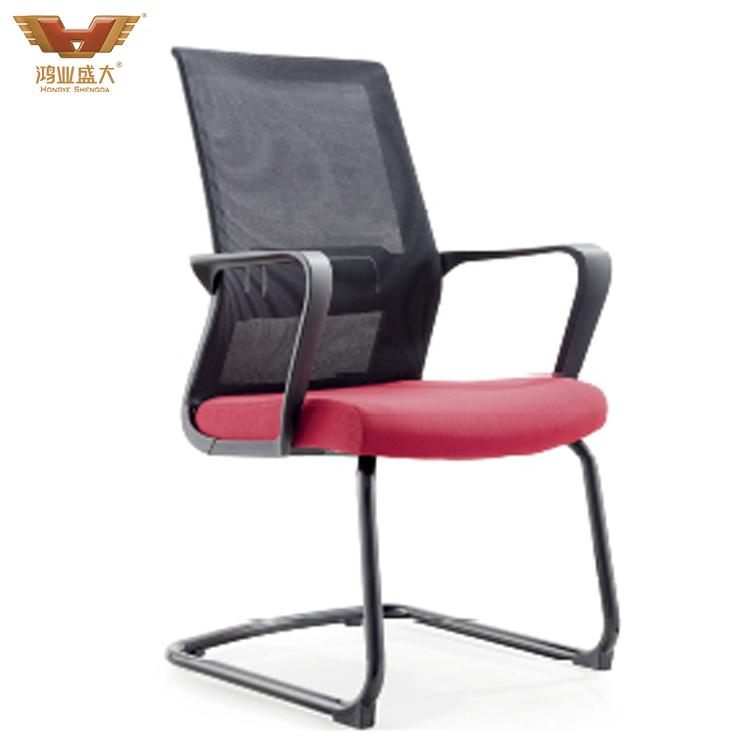透气黑白直播官网网址老板椅网布会议椅HY-180C